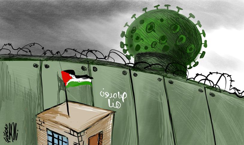 Palestinian cartoons representing Israel as spreading the coronavirus (al-Quds, al-Jadeeda, April 20, 2018).