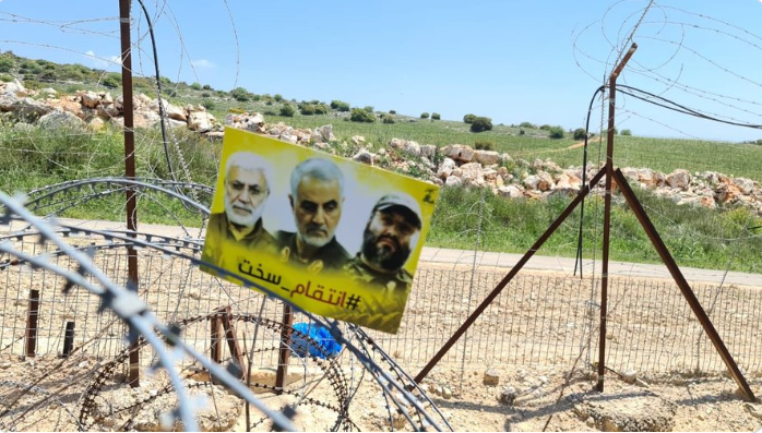 Hezbollah poster hung at one of the sites. The caption under the pictures reads,