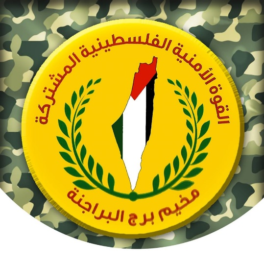 Emblem of the Joint Palestinian Security Force in the Burj el-Barajneh refugee camp (Facebook page of the Joint Palestinian Security Force, December 7, 2019).