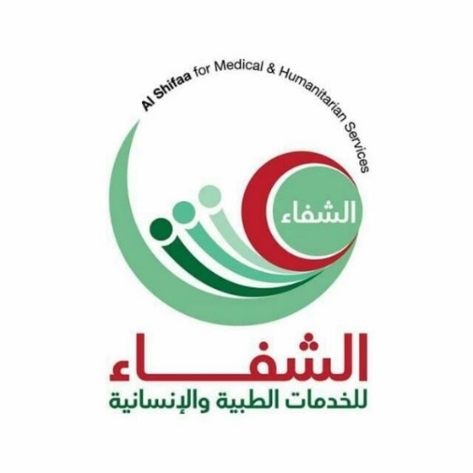 Emblem of the Shifa Association for Medical and Humanitarian Services (Facebook page of the Shifa Association in Sidon, January 10, 2020)