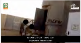 Picture from a video produced by Hamas showing Izz al-Din Qassam Brigades operatives digging a tunnel (hinting at an attack tunnel). The video shows the installation of concrete slabs (Safa, June 8, 2015). Hamas used large amounts of cement in constructing its tunnels despite the shortage in Gaza.