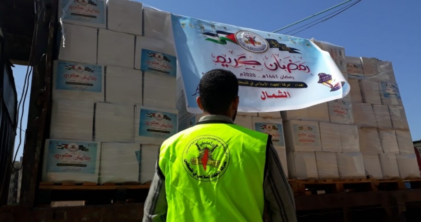 Food packages distributed by the PIJ to needy Gazan families (Paltoday, April 25, 2020).