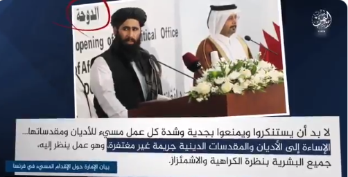 """Al-Qaeda being accused of remaining an ally of the """"infidel"""" Taliban, which formed an alliance with the """"Crusaders"""" (i.e., the USA) against the Muslims (Telegram, April 30, 2020)"""