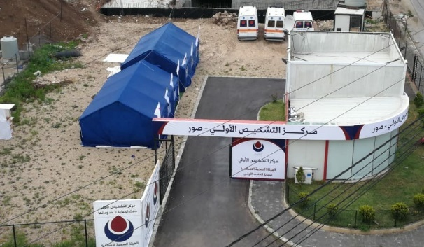 The Islamic Health Organization's primary diagnostic center in Tyre after its construction was completed (Janoubia, April 21, 2020)