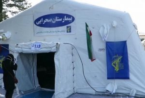 A field hospital established by the IRGC in Gilan Province (Mashreq News, March 14, 2020)