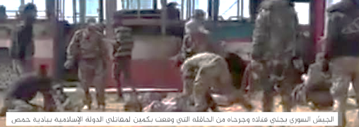 Syrian soldiers evacuating casualties (officers and soldiers) in the attack against the bus (Telegram, May 1, 2020)