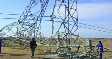 Damage to the Mirsad electricity line from Iran to Iraq (Akhbar al-Iraq, May 4, 2020)
