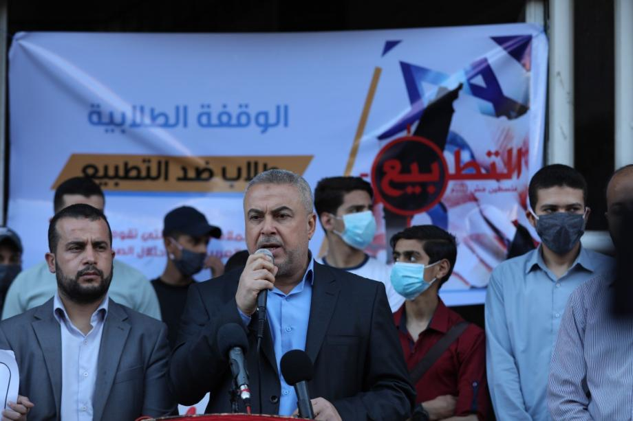 Senior Hamas figure Isma'il Radwan gives a speech at a rally (Palestine Online, May 8, 2020).