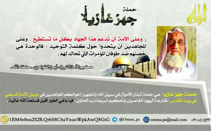 The Salafi Army of the Nation in Jerusalem announcement calling for Bitcoin donations to equip its fighters. At the right is a picture of al-Qaeda leader Ayman al-Zawahiri, and at the left a quotation of one of his declarations (Telegram, May 8, 2020).