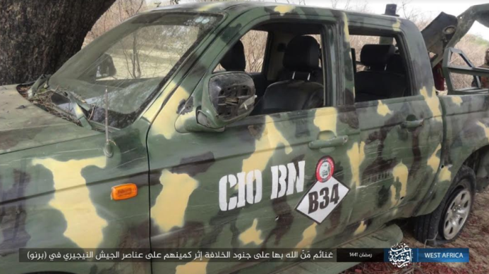 Nigerian army tanker and another vehicle seized by ISIS operatives (Telegram, May 8, 2020)
