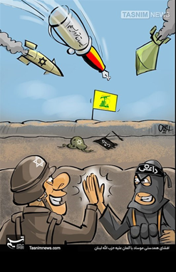 The exposure of cooperation between the Mossad and Germany against Lebanese Hezbollah (Tasnim, May 3, 2020)