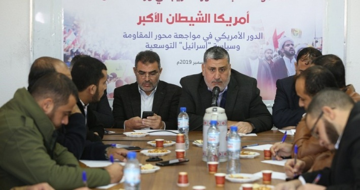 The meeting in Gaza (Paltoday, December 21, 2019).