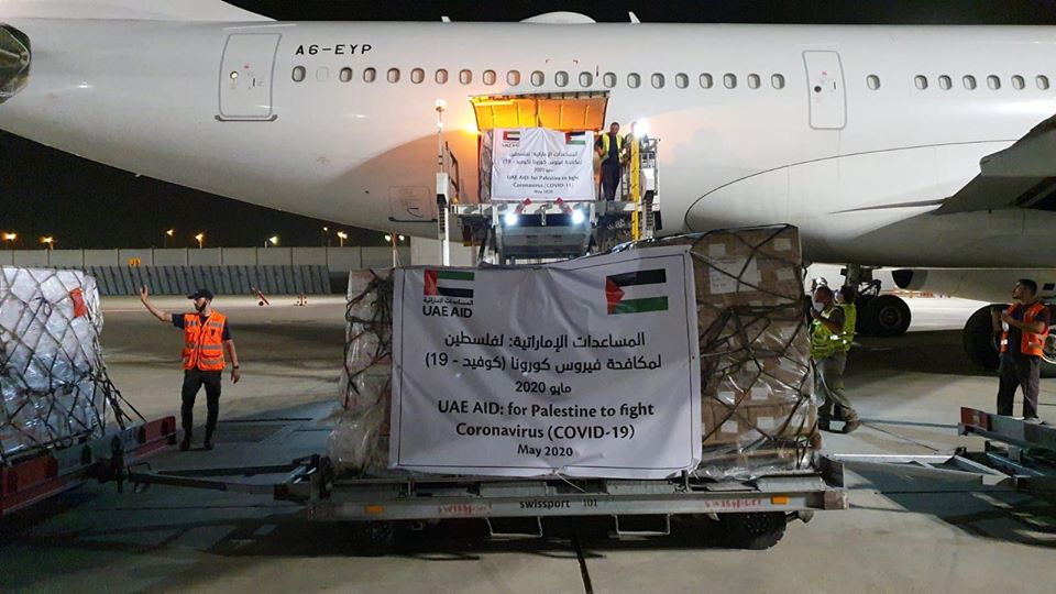 The UAE plane arrives with aid for the Gaza Strip (Facebook page of the Israeli foreign ministry, May 20, 2020).