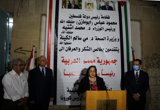 Mai al-Kayla, the Palestinian minister of health, at the reception held for the delivery of medical equipment from Egypt (Wafa, May 22, 2020).