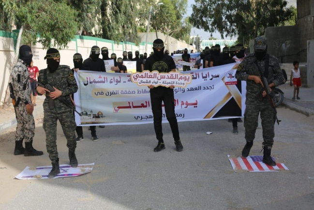 Demonstration held by operatives of the recruitment unit of the northern Gaza Strip brigade of the Jerusalem Brigades. They are treading on American and Israeli flags (Jerusalem Brigades website, May 23, 2020).