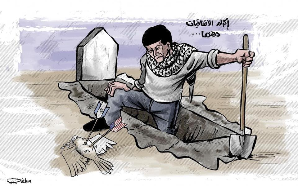 "The Arabic reads, ""Honoring agreements [by] burying them..."" According to a saying in the Muslim tradition, ""The dead are honored by their burial"" (Fatah Facebook page, May 22, 2020)."
