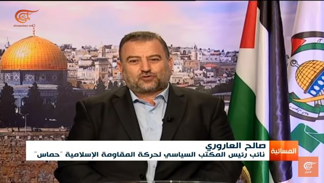 Saleh al-'Arouri interviewed by the Hezbollah-affiliated Lebanese al-Mayadeen TV (al-Mayadeen's YouTube channel, May 21, 2020).