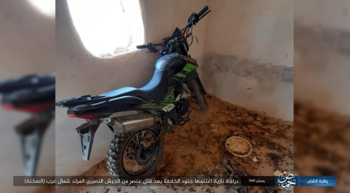 The Syrian soldier's motorcycle seized by ISIS (Telegram, May 22, 2020)