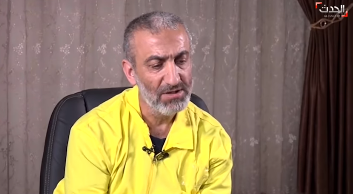 Abd al-Nasser Qardash, captured by the Iraqi National Intelligence, during an interview (Al-Hadath Channel, May 20, 2020)