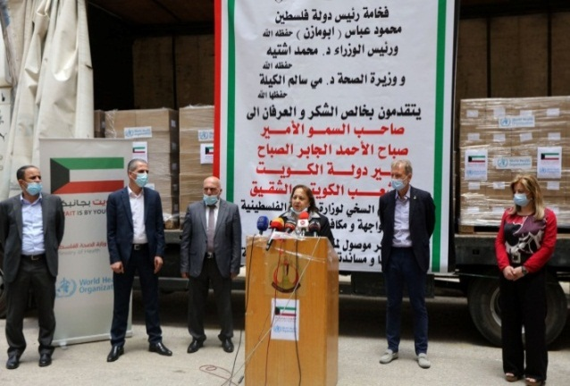 Mai al-Kayla, the Palestinian minister of health, at the delivery of medical aid from Kuwait (Facebook page of the PA ministry of health, May 28, 2020).