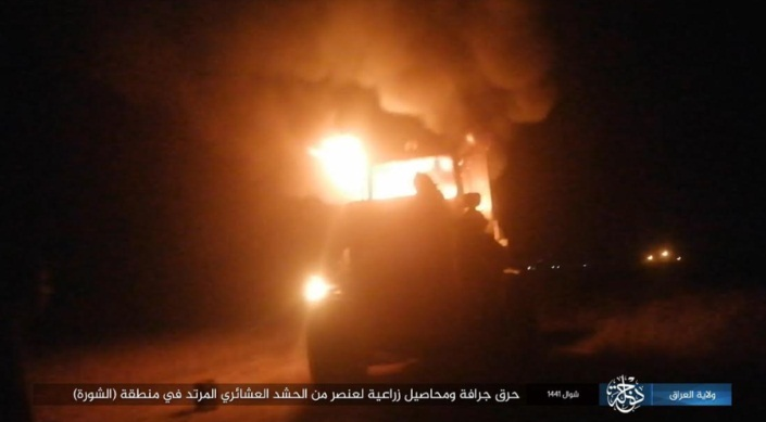ISIS operatives setting fire to a tractor of the Tribal Mobilization fighter south of Mosul (Telegram, May 31, 2020)