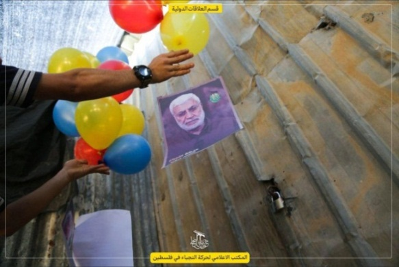 """Balloons carrying pictures of shaheeds from the various terrorist organizations. The inscription on the pictures reads, """"The information bureau of the Movement of the Noble Ones in Palestine"""" (website of the information and media center of the Movement of the Noble Ones in Iran, June 6, 2020)."""