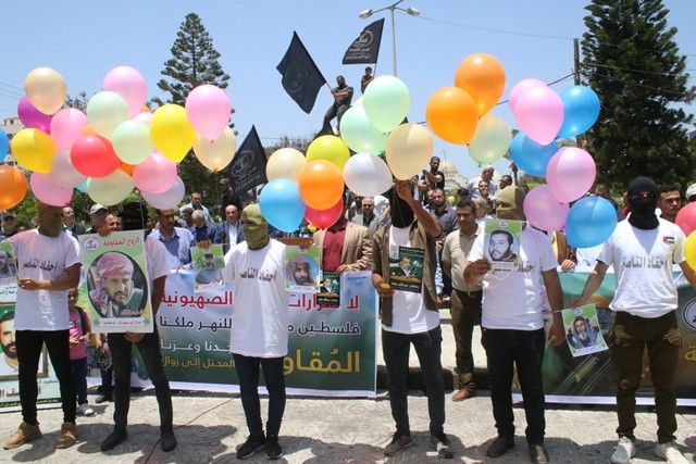 The rally in Gaza (QAWEIM website of the Resistance Committees, June 7, 2020).