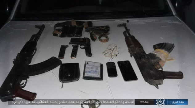 Weapons and ammunition seized by ISIS (Akhbar al-Muslimeen, June 5, 2020)