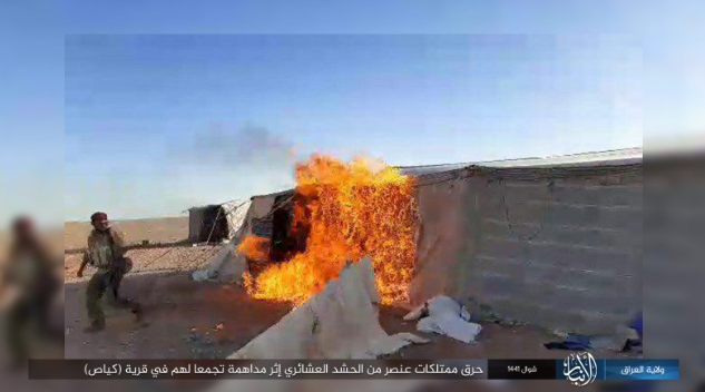 One of the Tribal Mobilization tents set on fire by ISIS operatives (Akhbar al-Muslimeen, June 5, 2020)