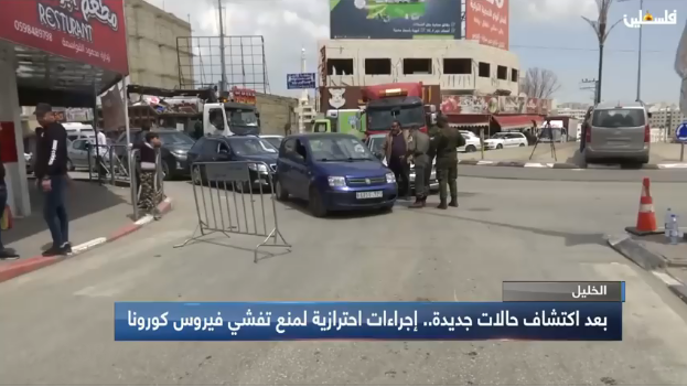 Activities of the security forces and medical teams in the Hebron district after a rise in the number of COVID-19 cases (Facebook page of the Hebron district governor, June 13, 2020).