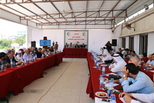 Meeting of the Hamas faction of the Legislative Council in Gaza (Facebook page of the Hamas faction, June 16, 2020).