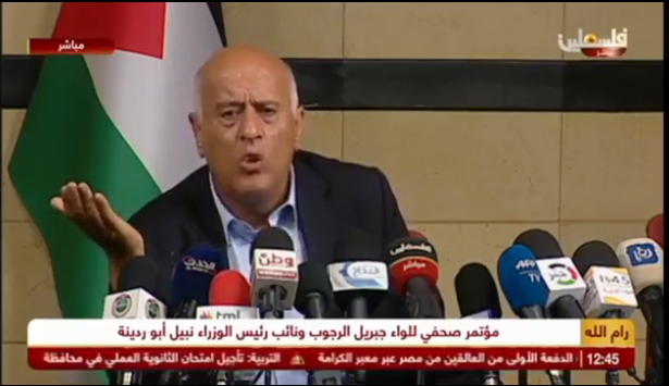 Jibril Rajoub launches activities during a press conference in Ramallah (Jibril Rajoub's Facebook page, June 21, 2020).