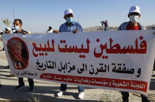 Rally in Jericho protesting Israel's annexation plans. The sign reads,