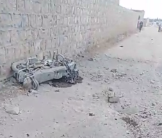 The motorcycle on which the two ISIS senior commanders were riding (Khotwa, June 20, 2020)