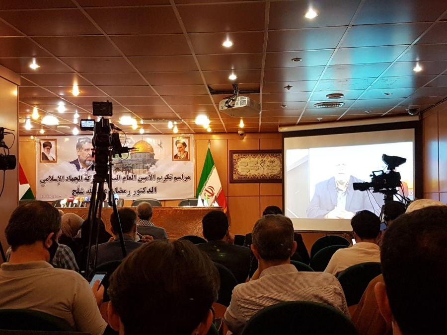 The ceremony commemorating Shalah's death in Tehran (The website of the Islamic Republic of Iran Broadcasting Authority, June 20, 2020)