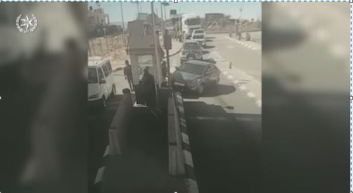 Security camera footage of the attack (Border Police Facebook page, June 23 and 24, 2020).
