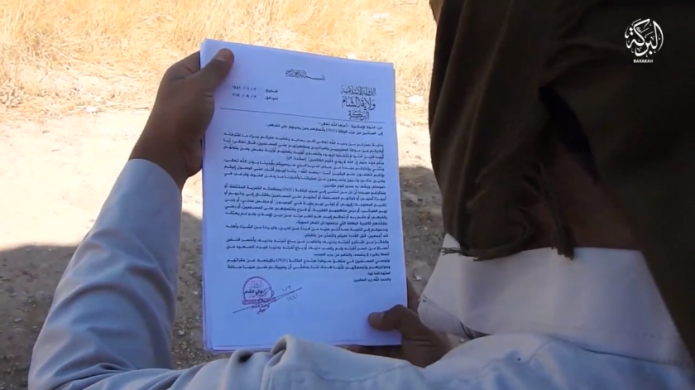 Leaflet distributed to local residents by ISIS operatives, warning them not to collaborate with the SDF (Isdarat, June 28, 2020).
