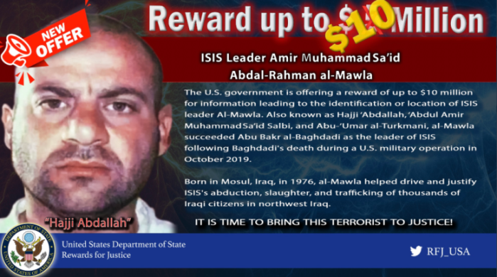 Announcement of the increase in the amount of the reward of up to $10 million for anyone disclosing information about ISIS's leader (Rewards for Justice@RFJ_USA Twitter account, June 24, 2020)
