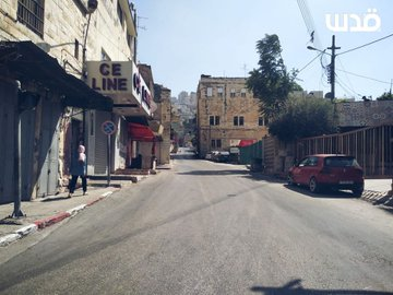 Deserted streets in Nablus after the decision to impose a lockdown (QUDSN Twitter account, July 2, 2020)