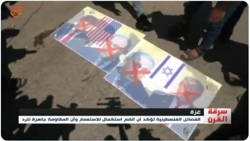 Pictures of Benjamin Netanyahu, Donald Trump and the Israeli and American flags, trampled and later burned (al-Mayadeen TV Twitter account, July 4, 2020).