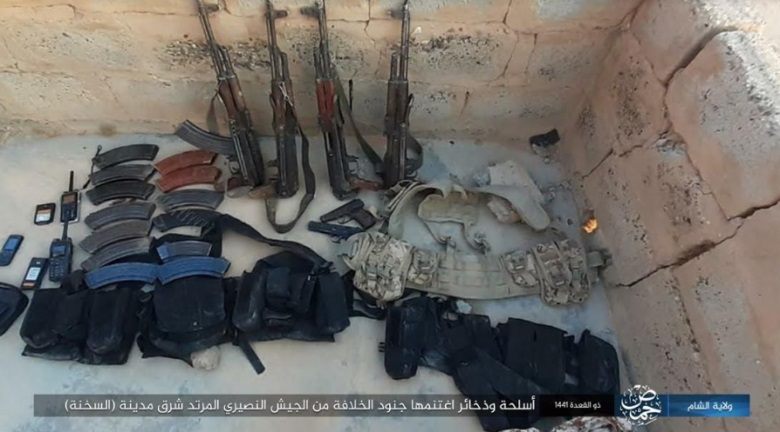 Syrian army weapons, ammunition and equipment seized by ISIS east of Al-Sukhnah during the clashes on July 3-4, 2020 (Telegram, July 6, 2020)