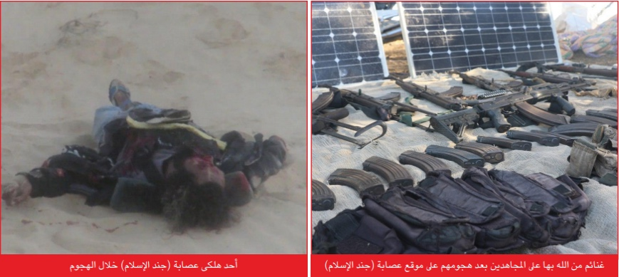 Right: Weapons seized by ISIS in the attack. Left: A Jund al-Islam operative who was killed in the attack (Al-Naba', as published on Telegram, July 2, 2020)