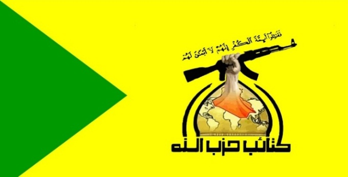 "Emblem of Kataeb Hezbollah: Above the hand holding a rifle, which rises from a map of Iraq, there appears a Quranic verse, ""Fight the leaders of disbelief, for indeed, there are no oaths [sacred] to them"" (Surat At-Tawbah, 9, Verse 12, Sahih International translation). The emblem draws its inspiration from the emblems of the Qods Force and the Lebanese Hezbollah (see below)."