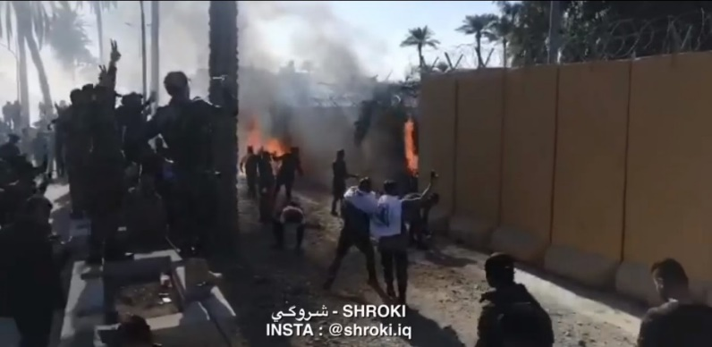US Embassy wall set on fire (YouTube, December 31, 2019)