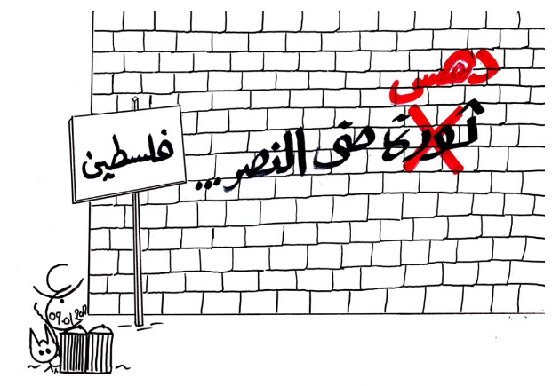 "Cartoon by Palestinian cartoonist Imad Baalbeki, published after the lethal ramming attack in the Armon Hanatziv neighborhood of Jerusalem which killed four IDF officers and wounded 13 soldiers. Instead of Fatah's slogan, ""Revolution until victory,"" it reads, ""Ramming [attack] until victory."" The sign at the left reads, ""Palestine"" (mapnews.com, January 9, 2017)."
