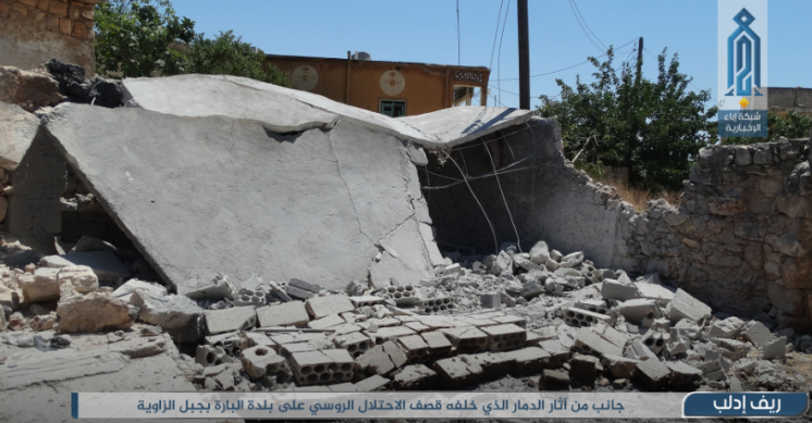 Building destroyed in a Russian airstrike (Ibaa, July 16, 2020).
