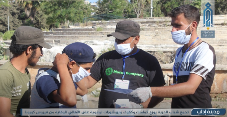 Members of the Freedom Youth Union distributing masks and leaflets (Ibaa, July 18, 2020)