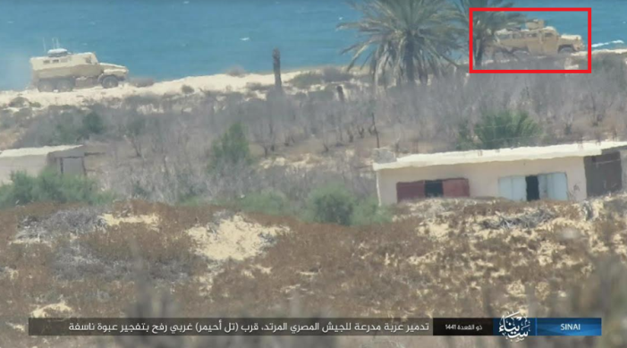 Egyptian army armored vehicle before the IED was activated.