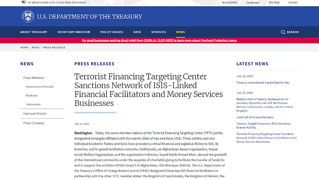 The announcement of the imposition of sanctions, on the US Department of the Treasury website (US Department of the Treasury website, July 15, 2020)