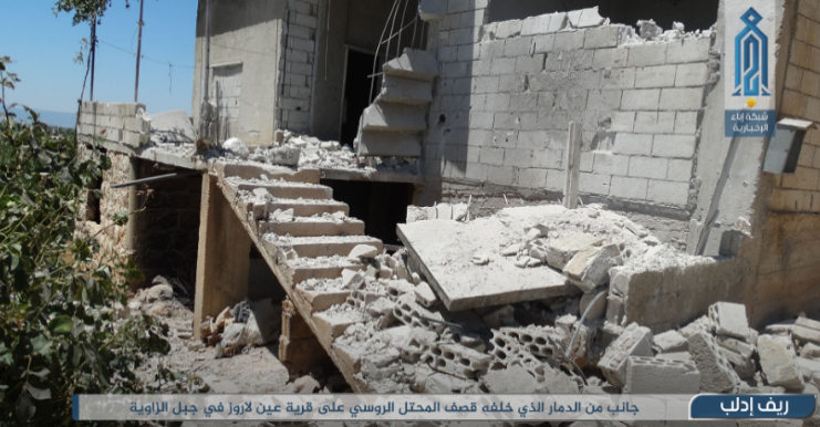 Buildings destroyed by artillery fire of forces supporting the Syrian army southwest of Idlib (Ibaa, July 26, 2020)